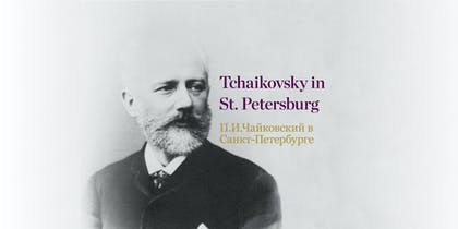Tchaikovsky in St. Petersburg header image